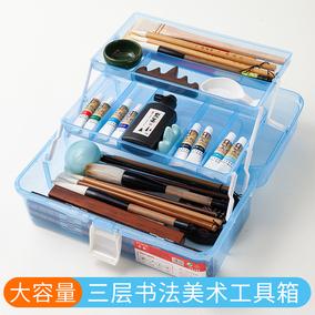 初学者入门套装美术工具箱收纳盒