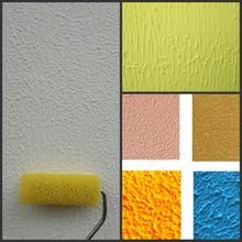拉毛艺术漆毛糙仿古复古质感涂料中涂弹性内外墙硅藻漆肌理花纹漆