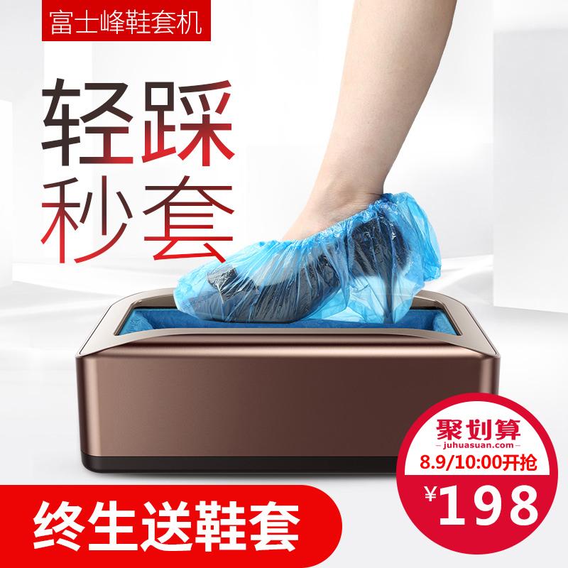 智能鞋套机家用自动新款客厅一次性脚套鞋膜机套鞋机鞋套盒全自动