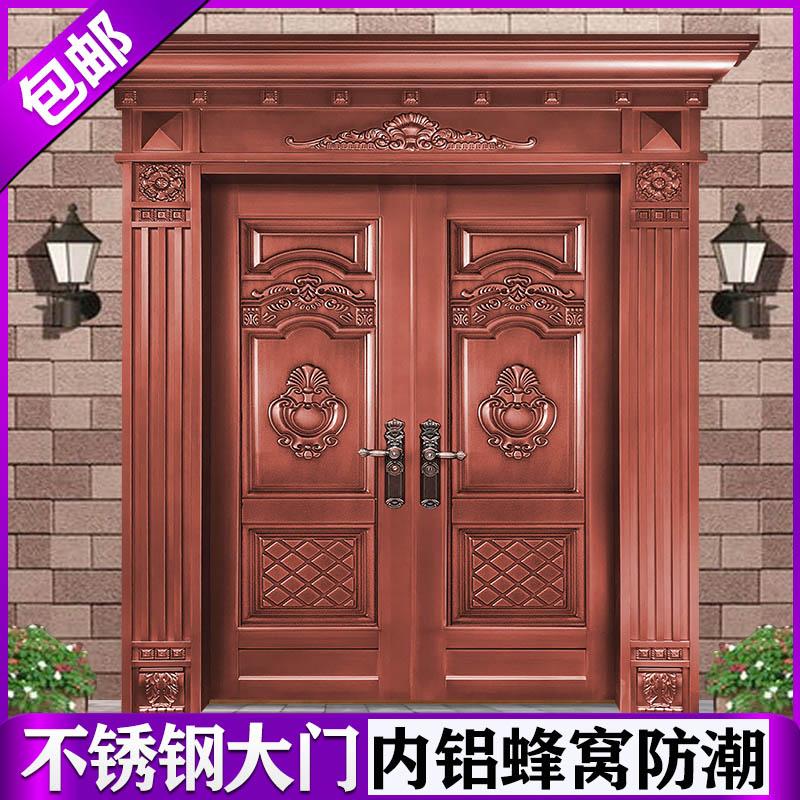Входные двери Артикул 617334562981