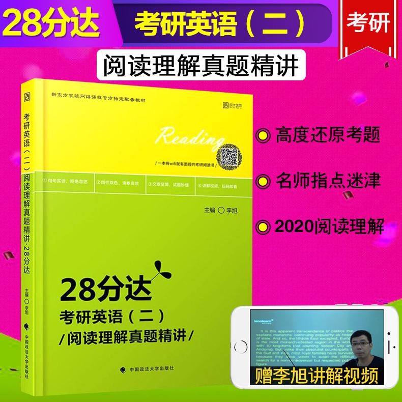 福彩3d近5o0期走势图 下载最新版本安全可靠