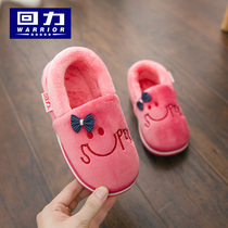 Pull back Winter childrens cotton slippers girls with boys indoor home shoes cute baby warm cotton shoes
