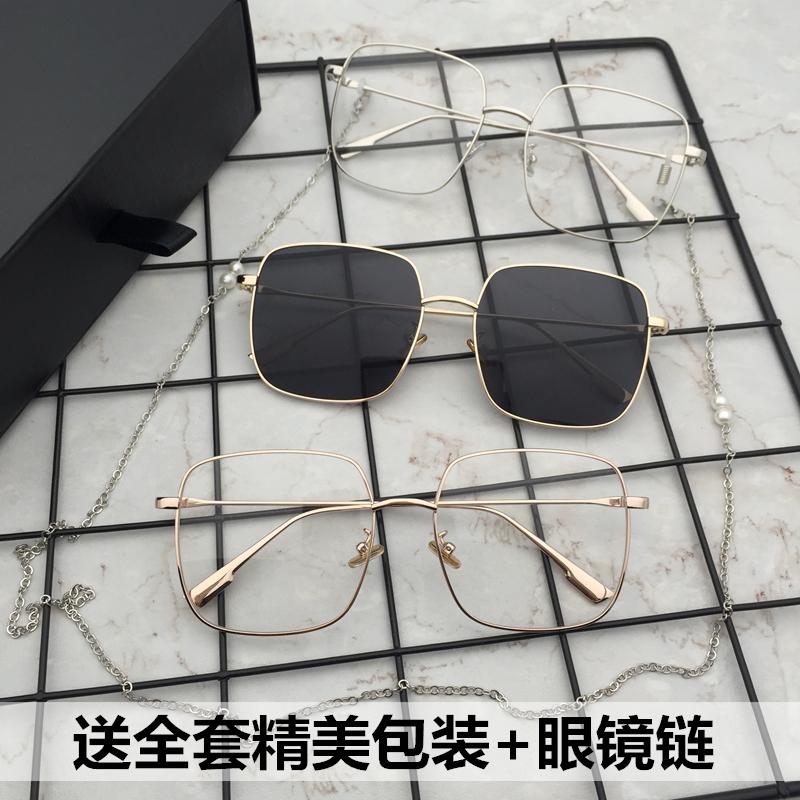 Неделю поднимать зеленый в этом же моделье вегетарианец цвет артефакт очки чистый красное зеркало коробка господь трансляция ясно, зеркало квадрат очки корейская волна ретро