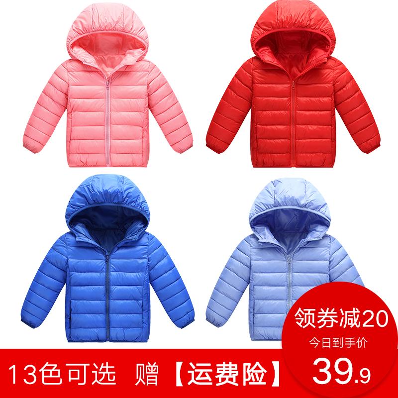 冬装儿童棉衣2018新款棉袄女孩连帽洋气宝宝羽绒外套轻薄男童棉服