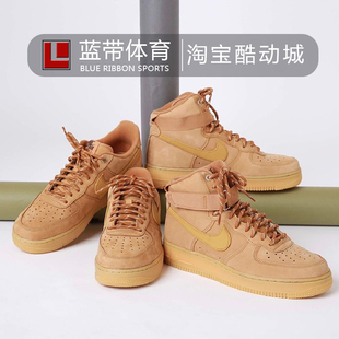 Nike耐克 空军一号小麦色男板鞋 Air CJ9178 200 Force AF1