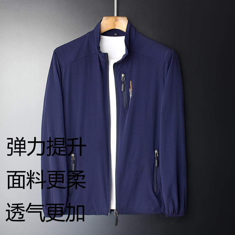 Mens summer coat thin casual jacket middle-aged dad single layer sun proof clothes ultra thin breathable windproof hat