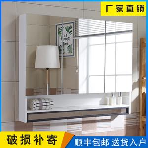 简约现代免漆实木浴室镜柜挂墙式储物柜卫生间收纳镜面柜梳妆镜子