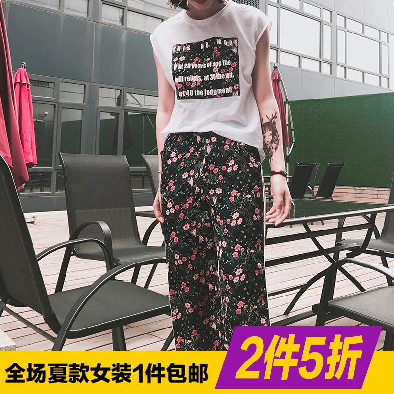 【机】短袖上衣碎花阔腿裤时尚两件套装夏 商场同款专柜品牌女装