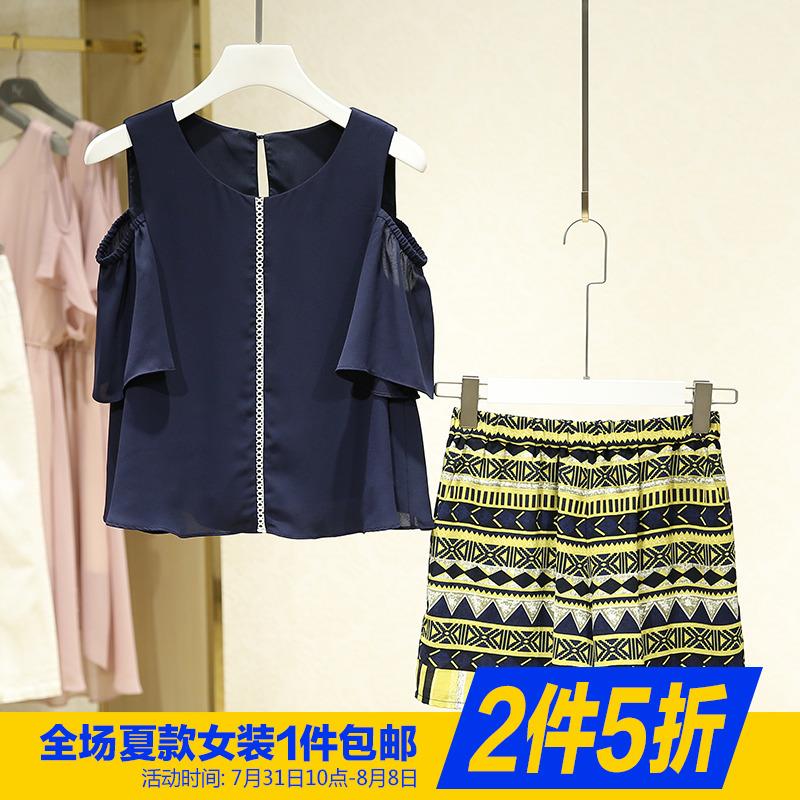 包邮~【苏】露肩两件套套装夏装2018新款专柜品牌女装商场同款