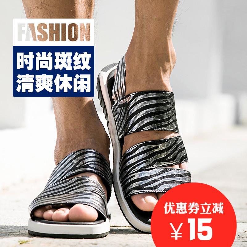 公牛世家男鞋2018夏季新款个性凉鞋青春色彩松紧带韩版潮流沙滩鞋