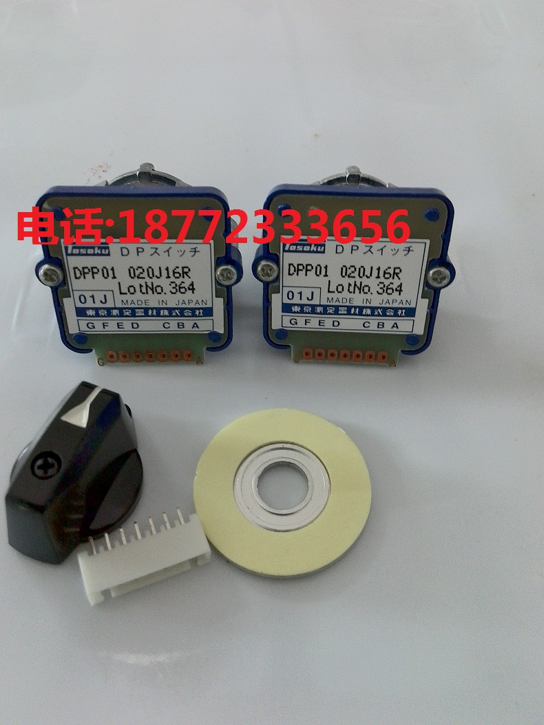 Tosoku East coded fast feed band switch dpp02020j16r, dpn02020j16r
