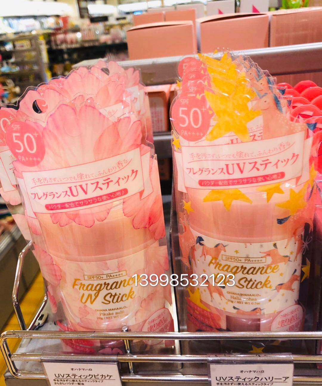 Japanese beauty bloggers recommend non dirty hand rotating spf50 isolation sunscreen stick 20g