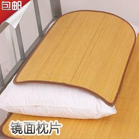 竹席涼席枕片夏季枕頭片枕頭墊學生單人枕片兒童枕墊涼席枕套包郵圖片