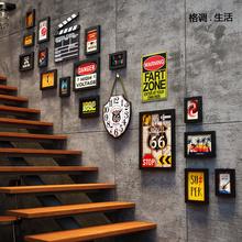工业风楼梯装饰品酒吧烧烤店墙面复古挂饰餐厅走廊过道背景墙壁饰