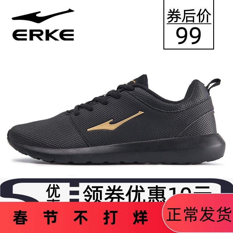 鸿星尔克男鞋官方正品清仓运动鞋断码跑步鞋冬季耐磨学生休闲鞋