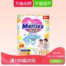 官方日本进口花王妙而舒拉拉裤XL44片增量超薄透气尿不湿非纸尿裤