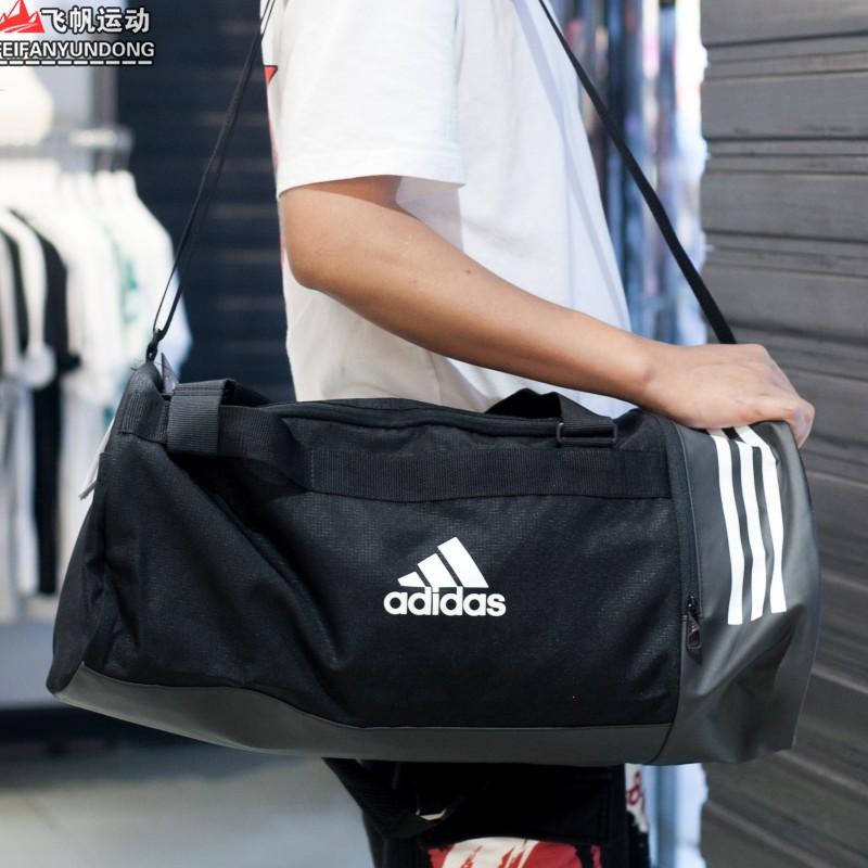 Спортивные сумки Артикул 594767700347