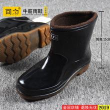 回力雨鞋男士短筒雨靴低幫防滑中筒防水鞋高筒膠鞋廚房鞋加絨套鞋