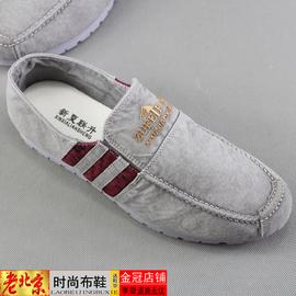 秋款 老北京布鞋男款牛仔布帆布鞋套脚平底条横休闲舒适低帮男鞋