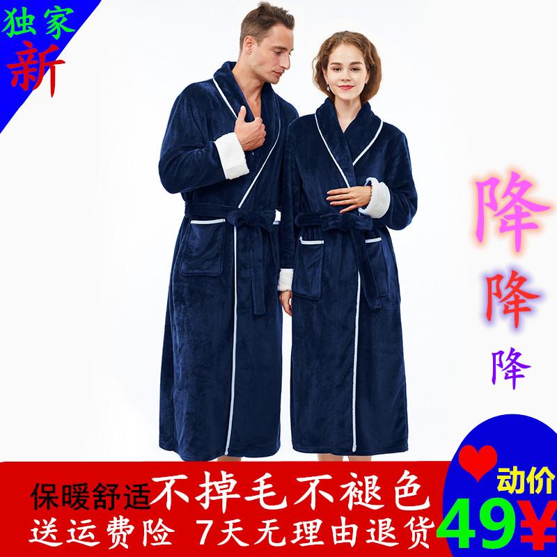 情侣冬季长款男士法兰绒珊瑚绒睡衣