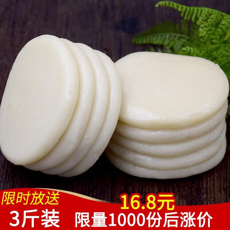 贵州特产小吃糍粑3斤 纯糯米手工糍粑驴打滚白糯米团红糖粑粑年糕