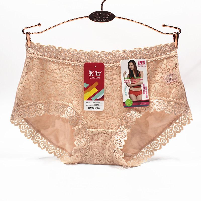 彩田內褲女低腰網紗蕾絲純棉正品透明性感少女三角褲莫代爾棉夏季