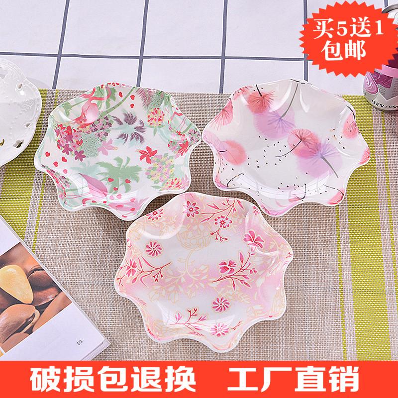 歐式水果盤糖果盤創意現代客廳家用乾果零食點心盤小吃碟塑料盤子