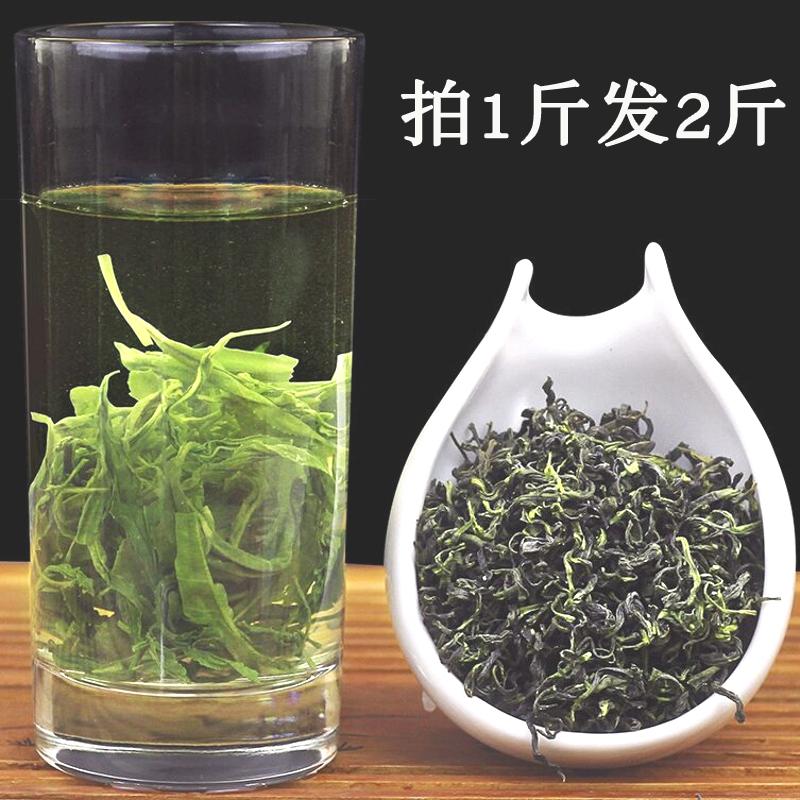 山东 茶叶日照绿茶 2018新茶散装浓香型 春茶 炒青500g 绿茶