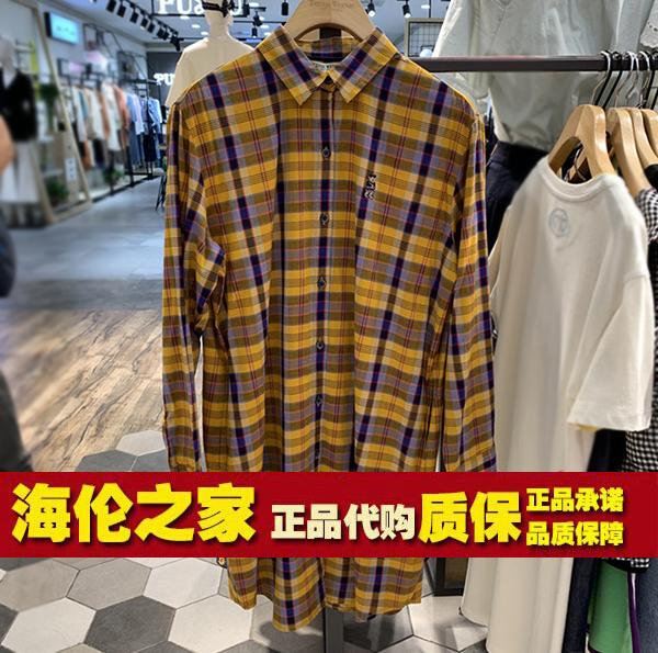 Teenieweenie bear genuine domestic purchase of womens long shirt in autumn 2019 ttyc93806n-00