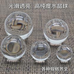 透明大玻璃球珠子实心水晶球摆件直径25 30 35 40 50 60 80 100mm