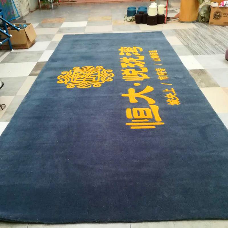 12-02新券公司地毯定制LOGO防滑水洗迎宾手工腈纶酒店电梯星期广告地垫订做