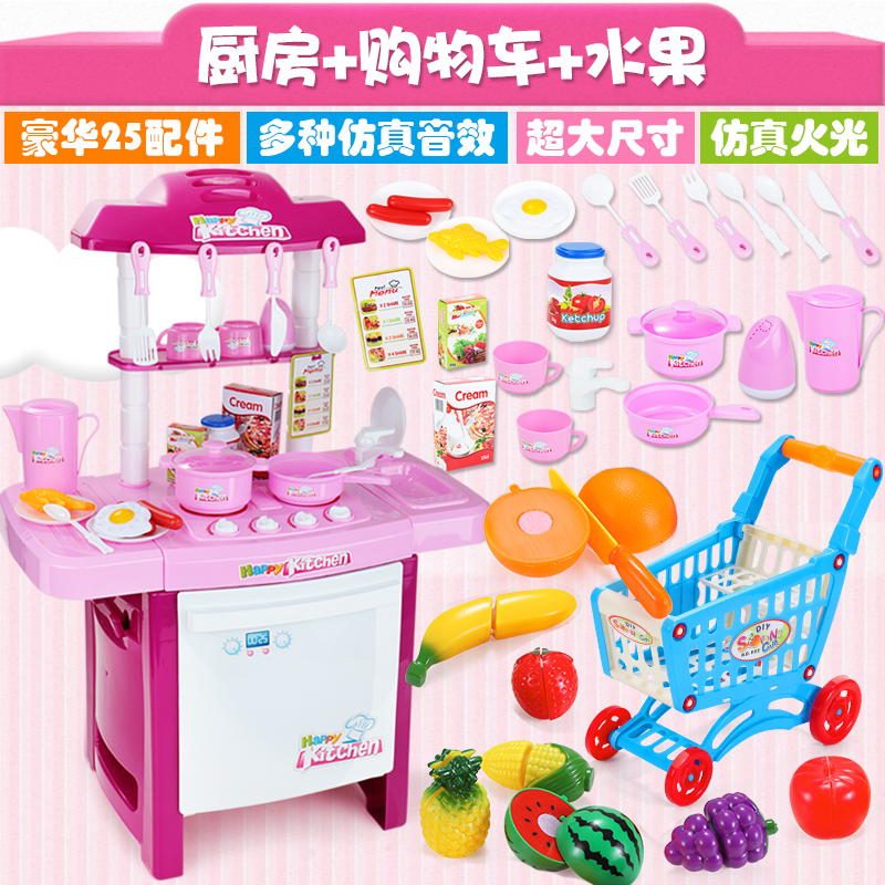 Simulation Cooking Kitchen For Children 39 S Play House Toys For Boys And Girls Baby Kitchen Carts