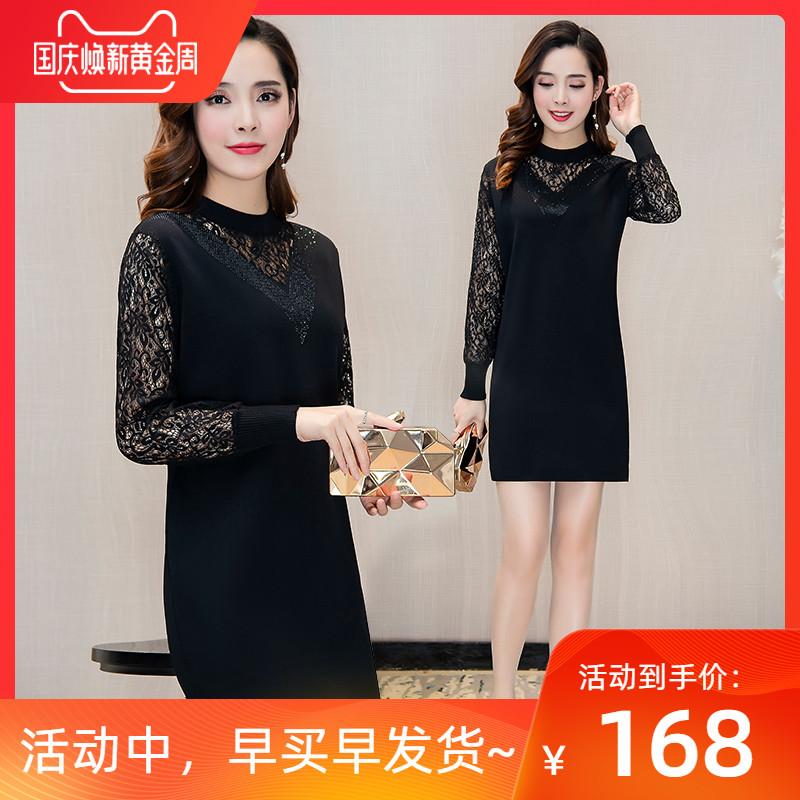 蕾丝长袖连衣裙秋季小个子初秋裙子(用30元券)