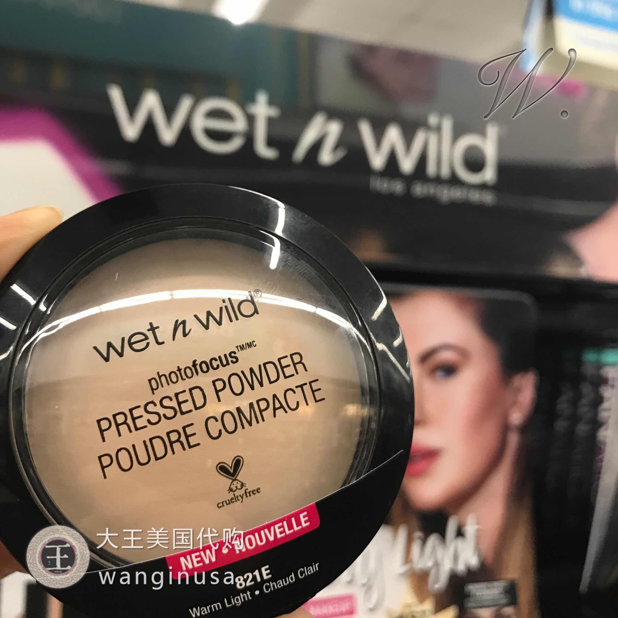 【大王】美国代购catie/K妹推荐wet n wild PhotoFocus定妆蜜粉饼