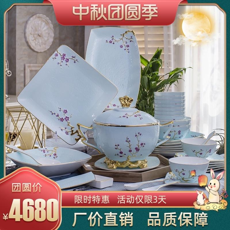 Jingdezhen ceramic underglaze color tableware set household high-grade hand-painted bowl and plate European celadon set combination