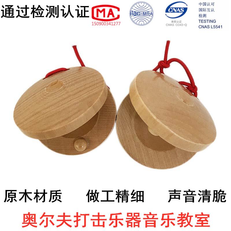 Музыкальные инструменты для детей Артикул 549243804882