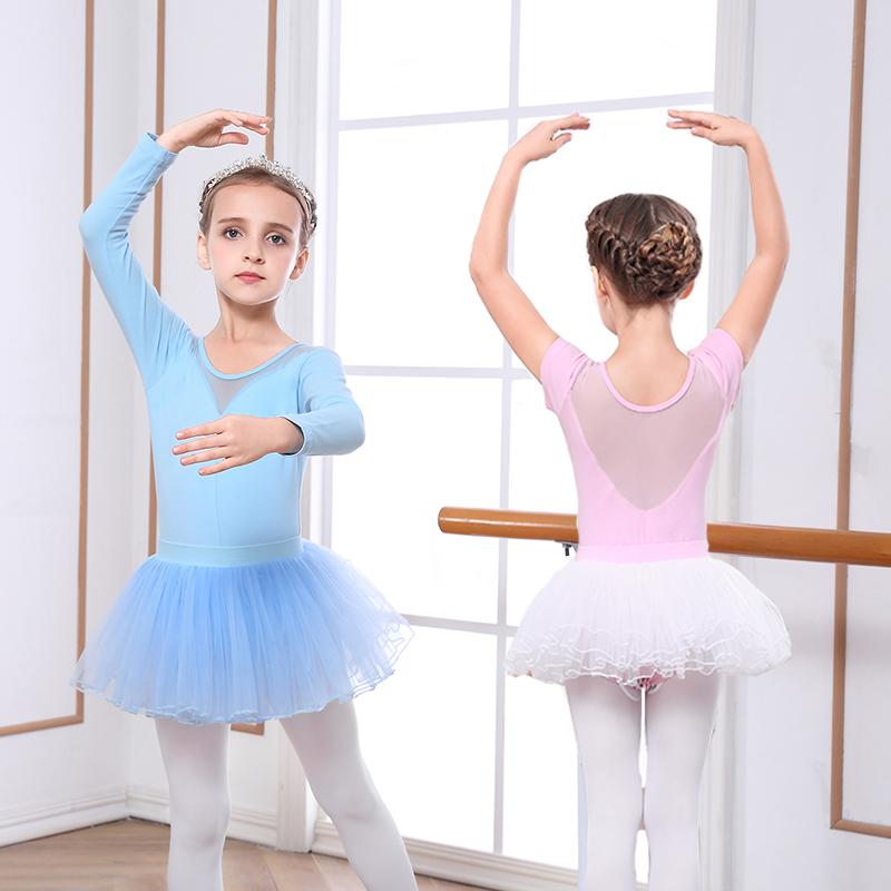 儿童舞蹈服练功服体操服长短袖考级跳舞裙中国舞服装幼夏季芭蕾裙