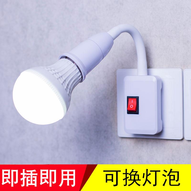 小夜灯台灯LED灯泡带开关插电床头灯插座灯座插头创意卧室节能灯