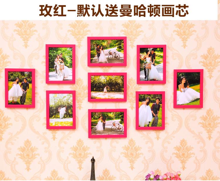 创意九宫格相框 婚纱影楼组合照片墙 全家福一套9个7寸相框墙定制