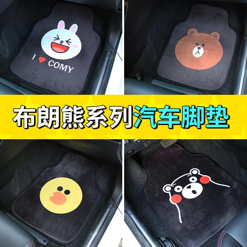 Автомобиль тахта мультики милый line бурый медведь может часть женского имени кролик автомобиль коврики плюш автомобиль задний ряд общий тахта