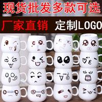 查看创意表情陶瓷杯可爱萌卡通马克杯牛奶水杯咖啡杯logo定制批發盖勺价格