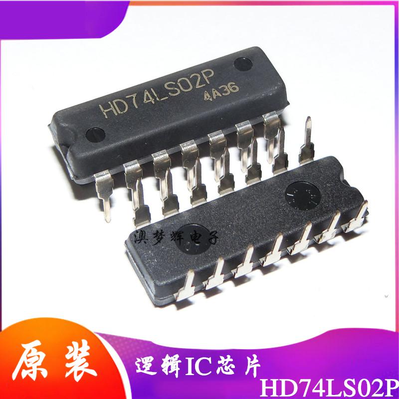 全新原装74LS02 SN74LS02N HD74LS02P 2输入四或非门 直插DIP-14,可领取元淘宝优惠券