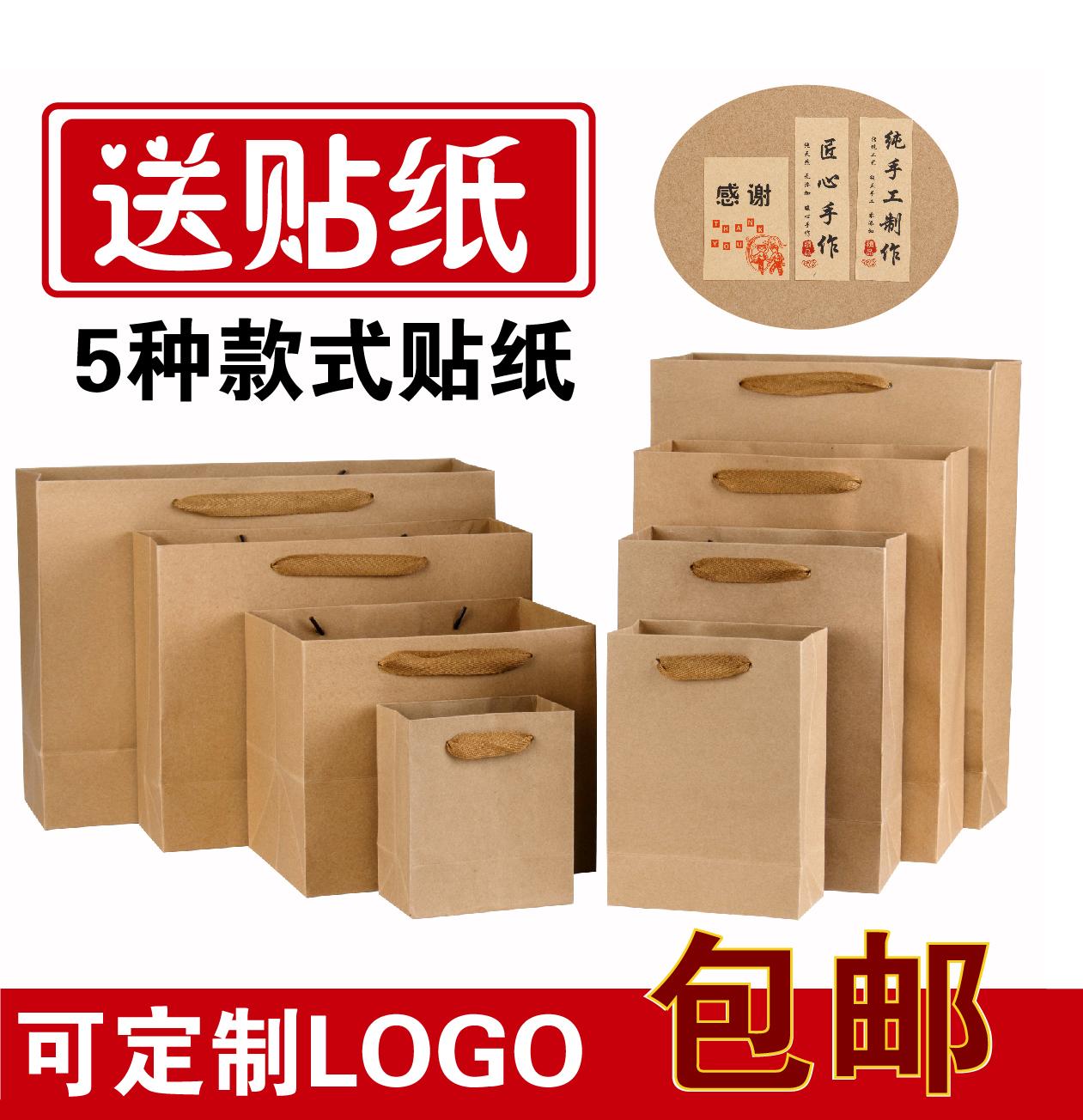 加厚牛皮纸手提袋通用收纳茶叶蜂蜜特产食品包装袋中秋礼品袋定做