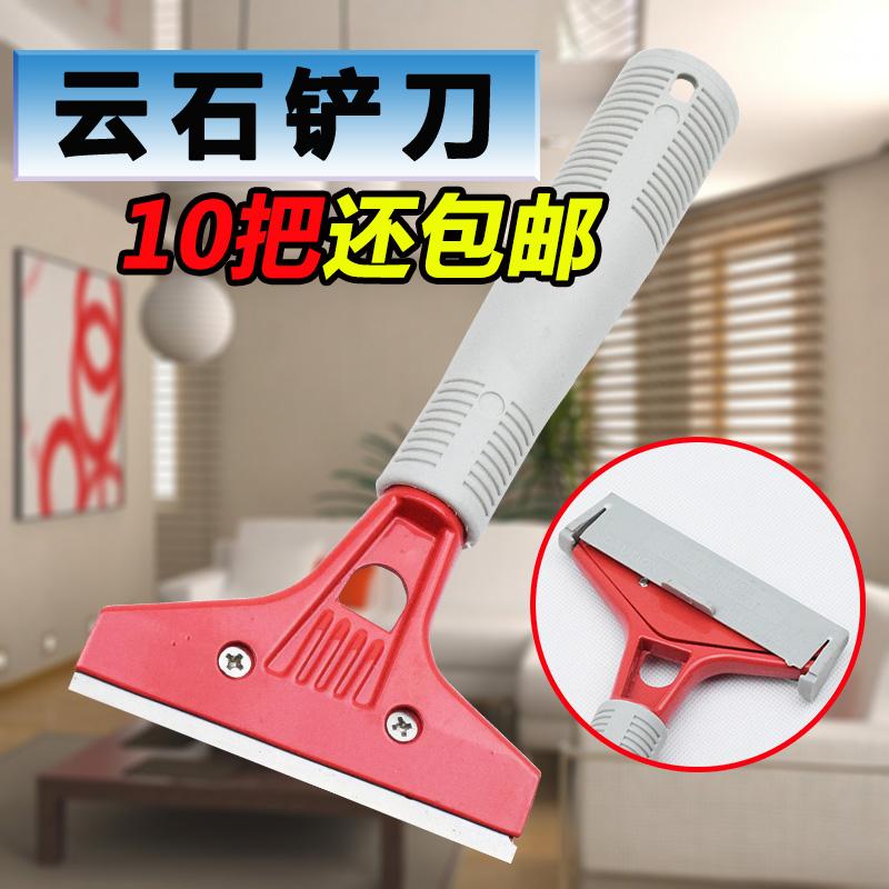 白云云石清洁铲刀开荒保洁送原装刀片地板清洁器刮子铲墙皮刮刀