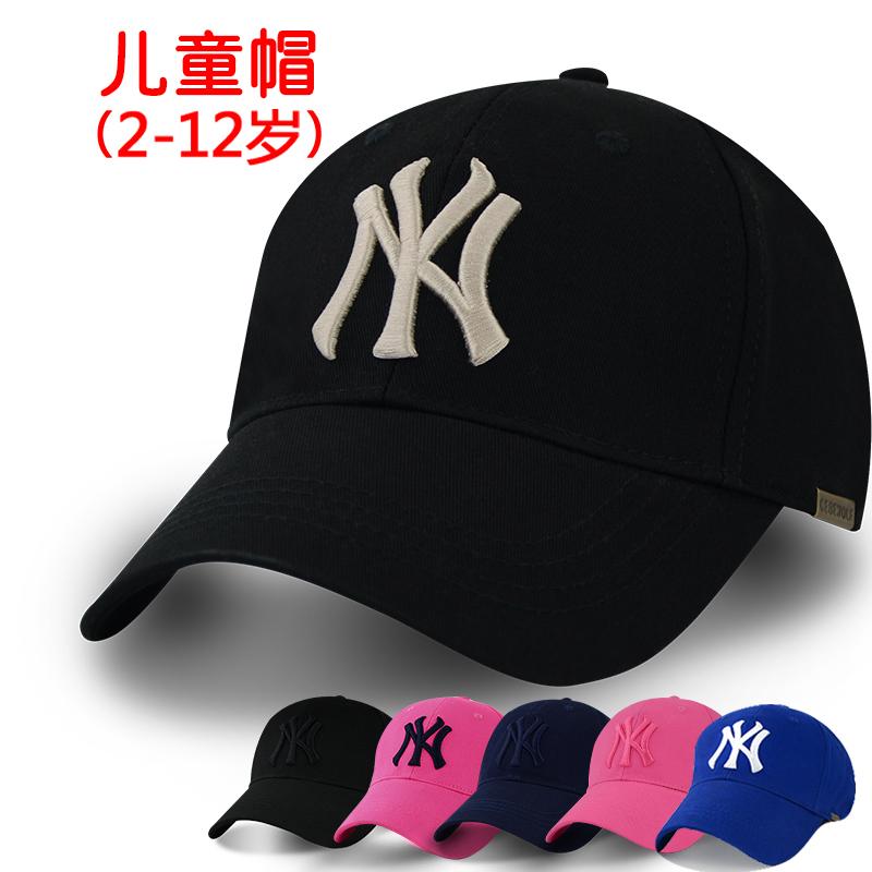 儿童帽子男潮儿童棒球帽男童女童棒球帽亲子鸭舌帽中童大童遮阳帽