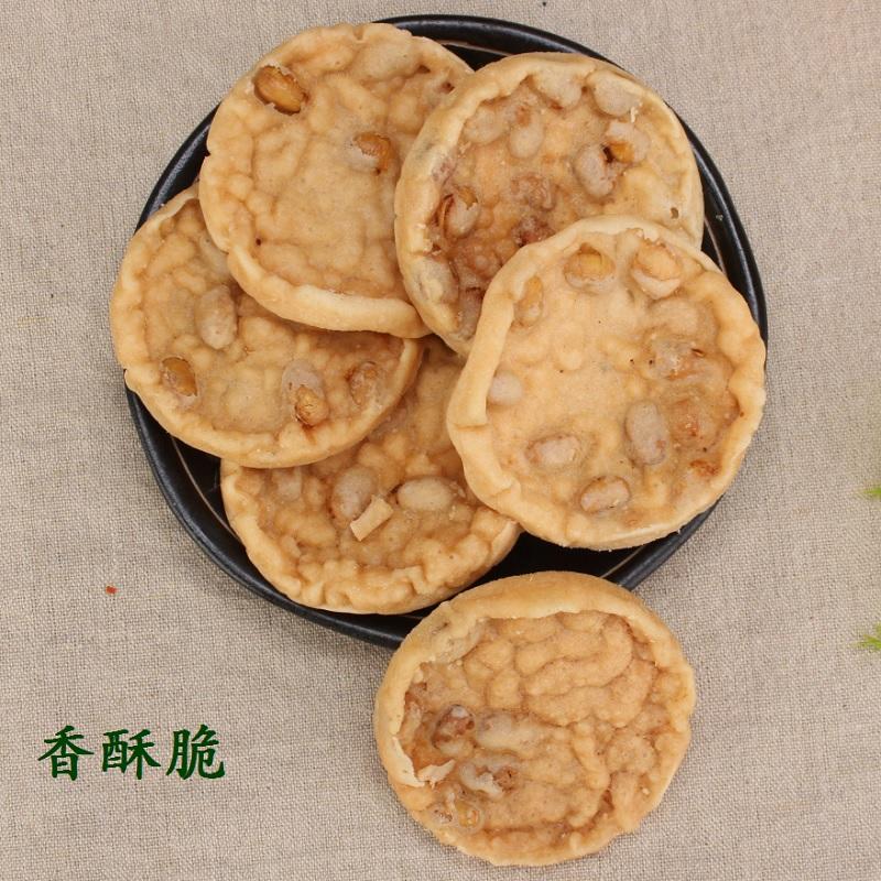 铁勺饼干龙川小吃零食花生黄豆香脆酥手工豆巴子广东河源客家特产