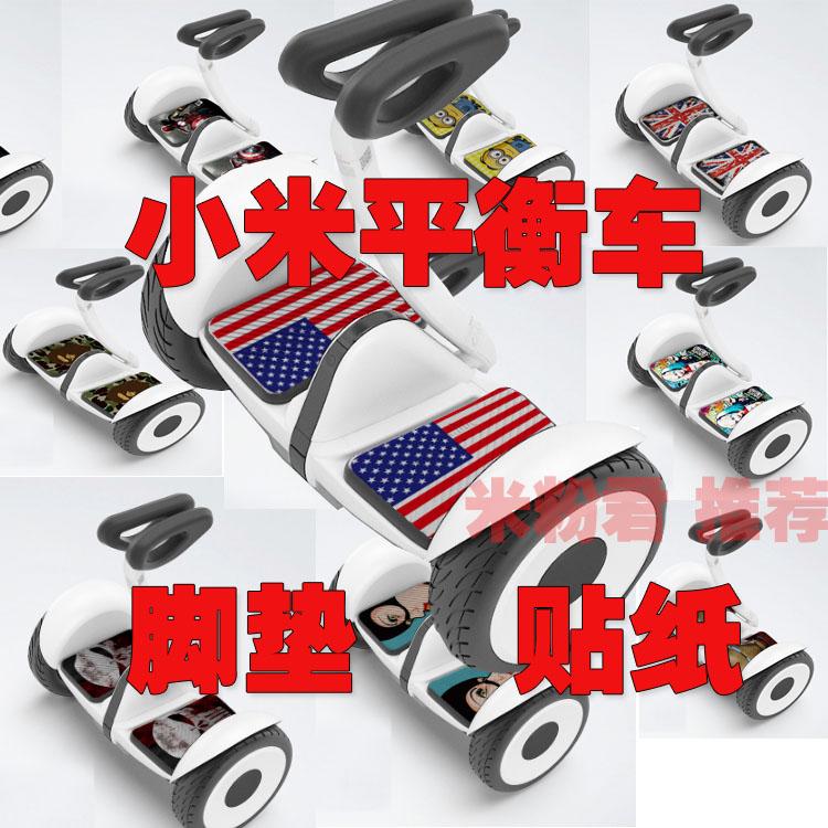 Сяоми девять не плоский шкала автомобиль сша британский флаг паста сяоми девять не плоский шкала автомобиль бумага скольжение тахта фольга монтаж