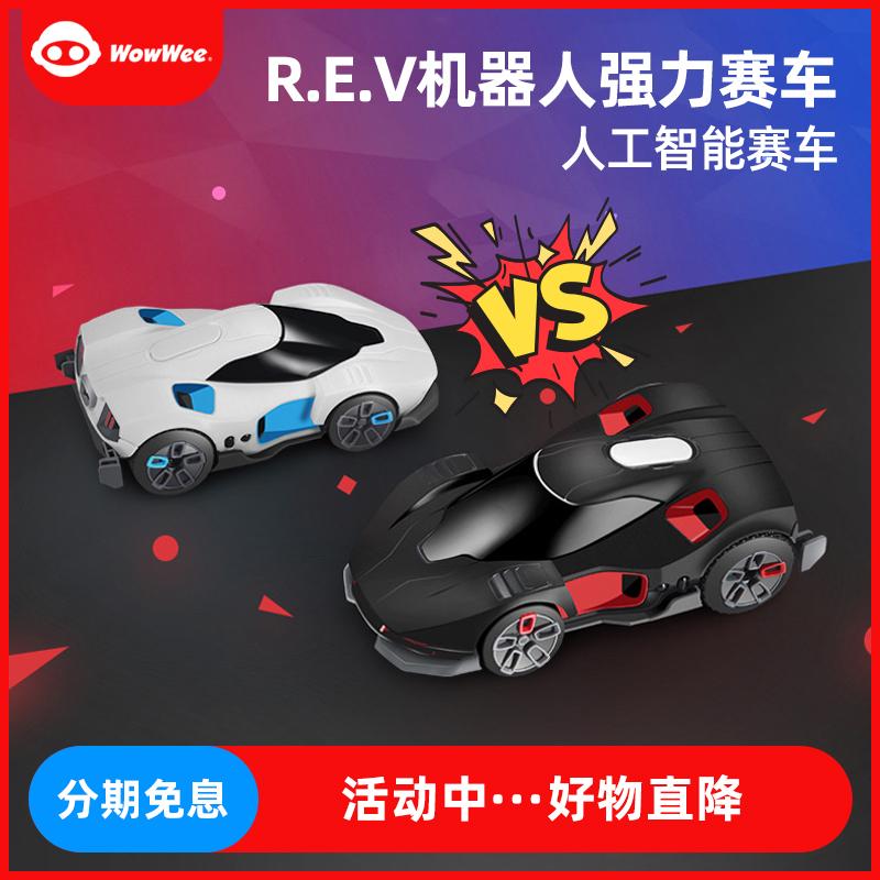 WowWee REV智能遥控赛车儿童双人对战玩具AI人工智能高科技仿真车
