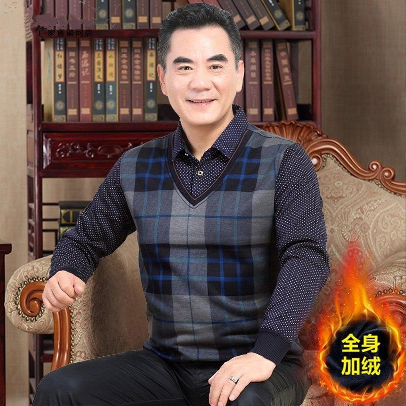 秋冬新款假两件套保暖衬衫男长袖加厚背心式中年爸爸装带绒针织衫