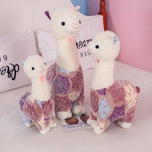 可爱神兽草泥马毛绒玩具公仔羊驼睡觉抱枕送女生日礼物玩偶布娃娃